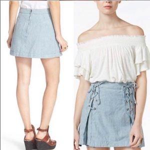 Free People laceup stripe skirt 1095